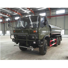 9cbm Dongfeng Water Side Sprayer Truck