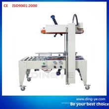 Автоматическая машина запечатывания коробки (QXJ5050)