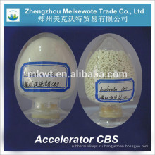 Акселератор CBS (95-33-0) для дистрибьюторов химикатов резины Индии