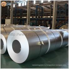 Long Steel Span GI Стальная катушка для основного металла