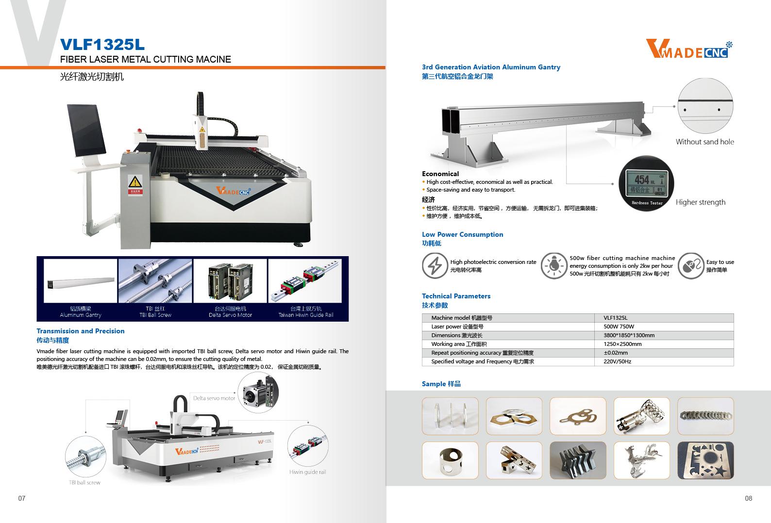 VMADE Fiber Laser Cutting Machine