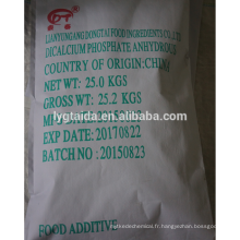 Phosphate Dicalcique Anhydre