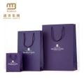 Производитель Алибаба Бесплатные Образцы Оптовая Продажа Роскошные Магазины Логос Таможни Подарка Бумажных Мешков Сделано В Китае