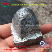 china supply FeSiAl SiAlFe alloy for steelmaking