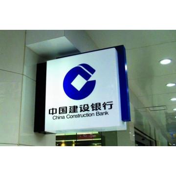 Exterior Brightness Bank Advertising Acrylic LED Light Box
