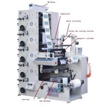Máquina de impressão gravura computador
