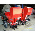 supply 2CM-2A potato planting machine for walking tractor