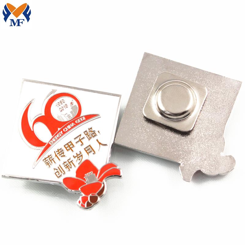 Enamel Magnet Pin