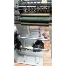 Slitting Machine for Slitting Narrow Label