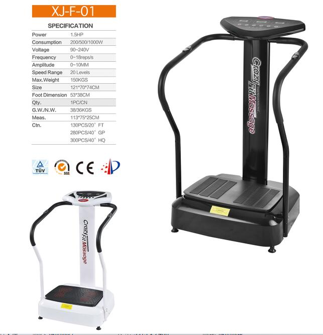 Household Vibration Machine