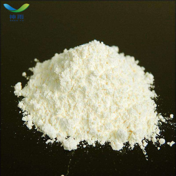 Prezzo di ossido di olmio fornito da Shenyu con CAS 12055-62-8