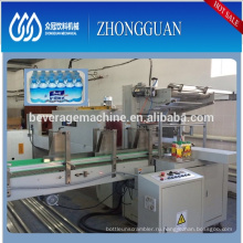 High Quality PE Film Shrink Wrap Packing Machinery