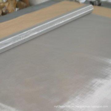 China El mejor precio malla de malla de alambre de acero inoxidable (SSWMS)