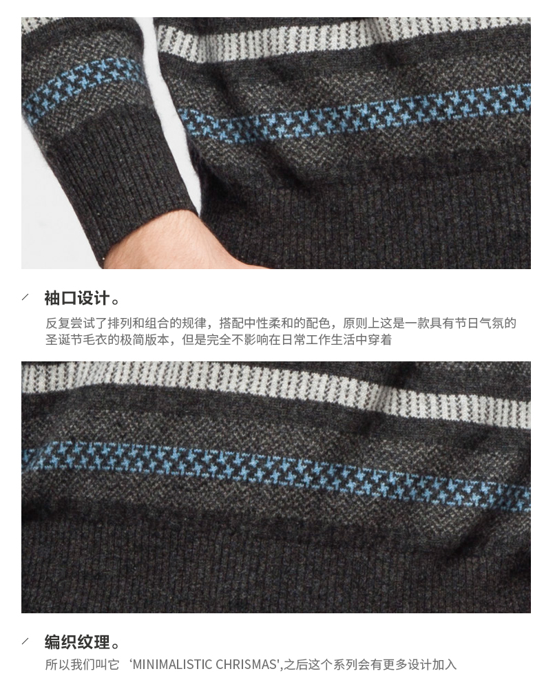 Men's Fair Isle pure cashmere sweater -10