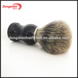 natual best badger hair shaving brush head