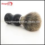 natual best badger hair shaving brush head
