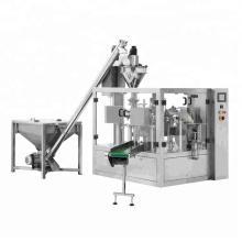 automatic wheat flour premade paper bag packaging machine,premade paper bag 1kg flour packaging machine