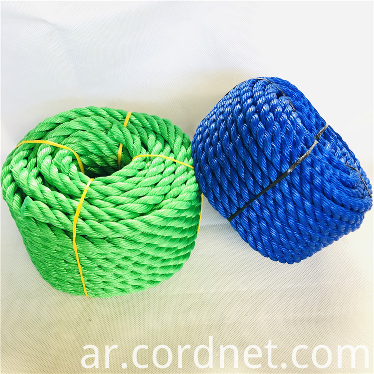 Pe Rope Mixed Color 3