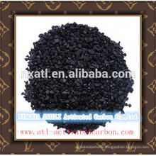 coconut shell charcoal used for recycle