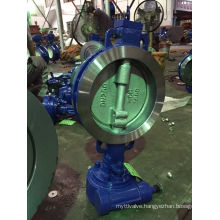 W. O. G Metal Sealing Wafer Butterfly Valve