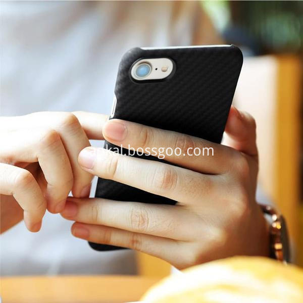 Carbon Fiber Case Iphone7