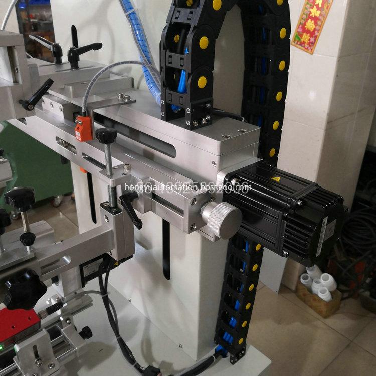 Serco Cylinder Screen Printing Machine 7