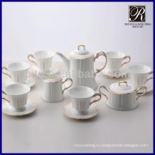 Новый стиль очаровательная мода золотой обод кофе набор чайный сервиз