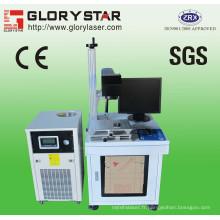 Machine de marquage laser (DPG-50)