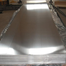 Mill Finish and Polished Aluminum Sheet 1050, 1060, 1100, 2A12, 2024, 3003, 5052, 6061, 6063, 6082, 7075, 7A04