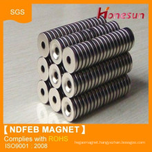 strong sintered neodymium magnet super powerful magnetic china mmm100