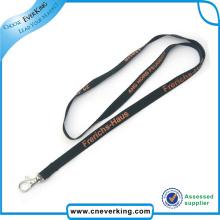 Cordón tubular de 15 mm con su diseño