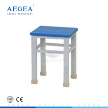 AG-NS003 steel material medical instrument patient hospital nursing chairs