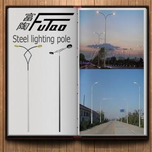 Steel Lighting Tubular Pole