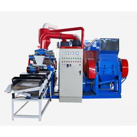 recycling machinery for sale
