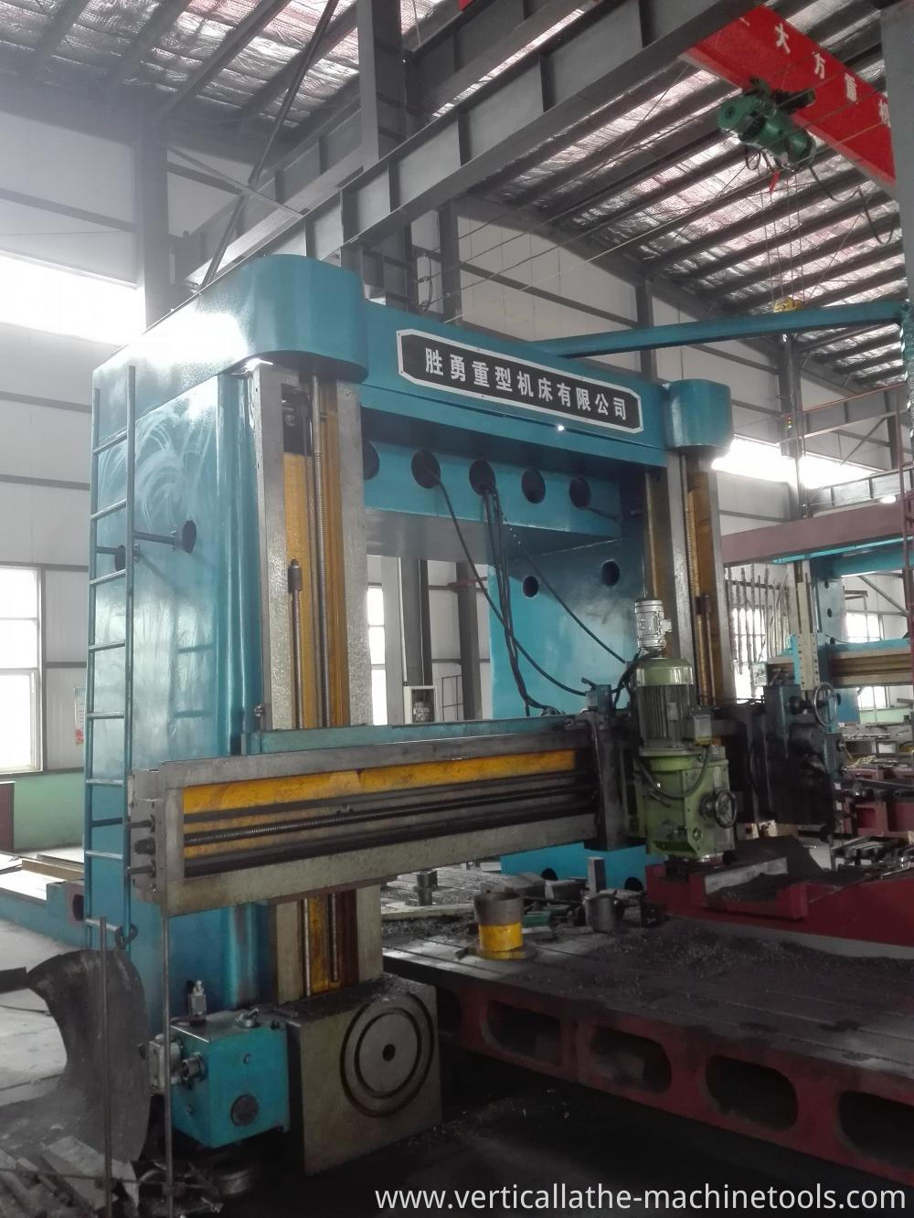 Lathe milling machine for sale