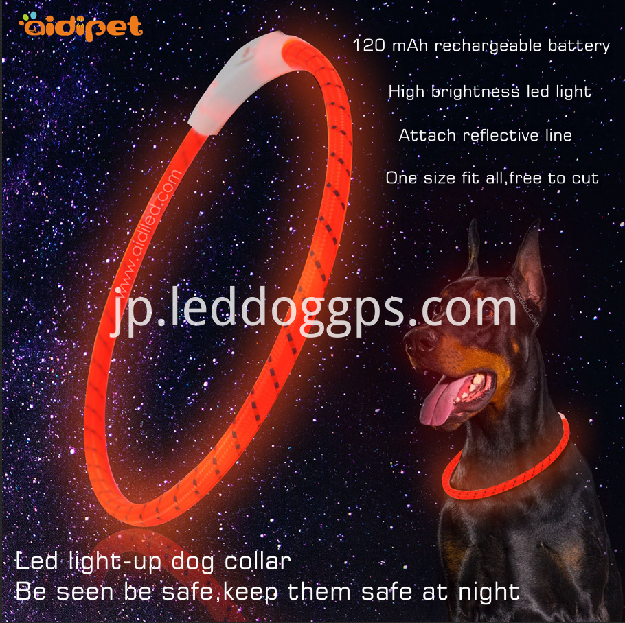 Led Reflective Dog Collar