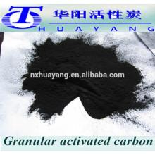 grossistes 200 mesh huile blanchiment poudre de carbone actif prix