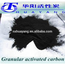 wholesalers 200 mesh oil bleaching active carbon powder price