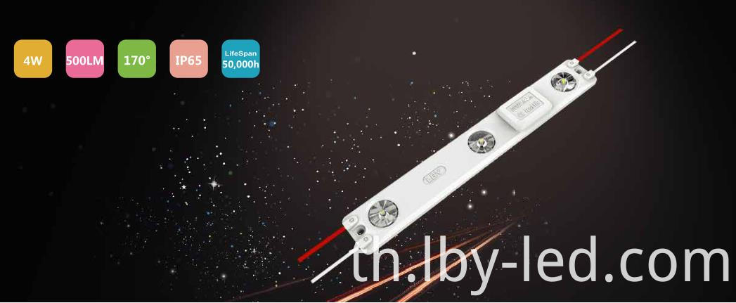 High efficiency LED module 170 beam angle