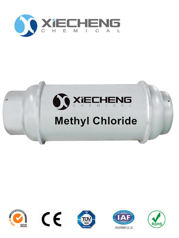 high purity methyl chloride for the pharmaceutical intermediates