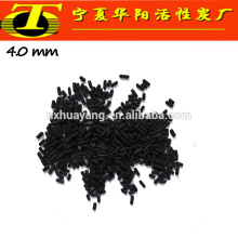 Black activated carbon meida for waste water filter purification