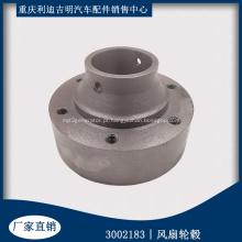 Cubo do ventilador de peças de motor diesel 3002183
