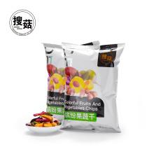 Mélange de chips de légumes secs