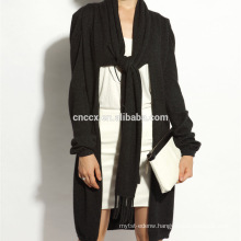 16STC8079 wool cashmere knit long open cardigan