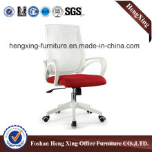 Computer Chair / Visitor Chair / Leisure Chair