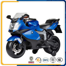 Plastic Kids Electric Motorbikes