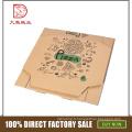 Vente chaude accepter oem recyclable personnalisé boîte à pizza en carton ondulé