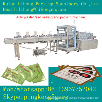 Gsb-220 Horizontal 4-Side Neck Curing Plaster Auto Feed Sealing Machine