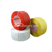 Best Quality for China Pp Strapping, High Tensile Virgin Pp Strapping, Woven Pp Strap, High Quality Pp Strap Manufacturer and Supplier PP Plastic strapping band packing belt supply to Rwanda Importers