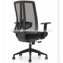 X1-03S-1 Vent Mesh Back Lumbar office chair